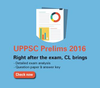 UPPSC Prelims 2016