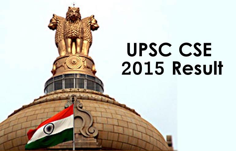 UPSC CSE 2015 Result