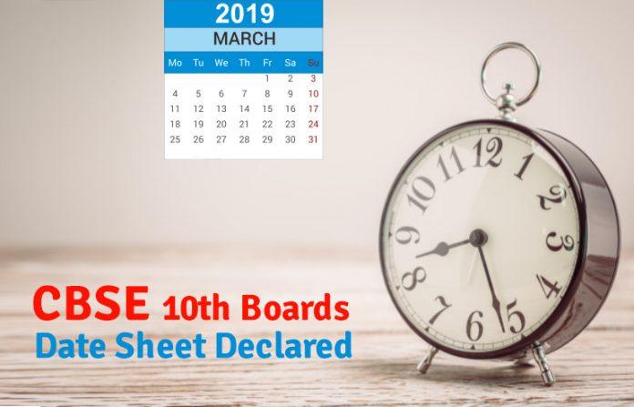 CBSE Class X Board Exam Datesheet